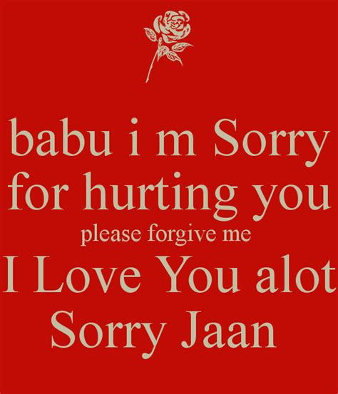images of love jaan i m sorry jaan wallpaper wallpaper images