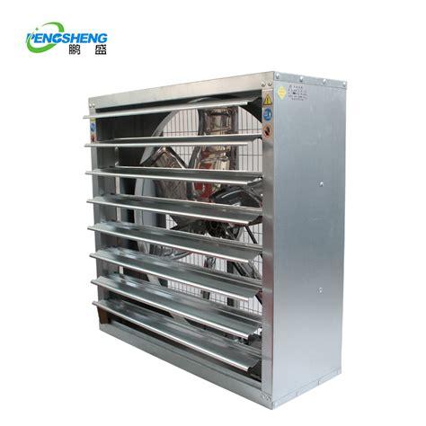 chicken coop ventilation fans supplier ventilation exhaust fan controller ventilation