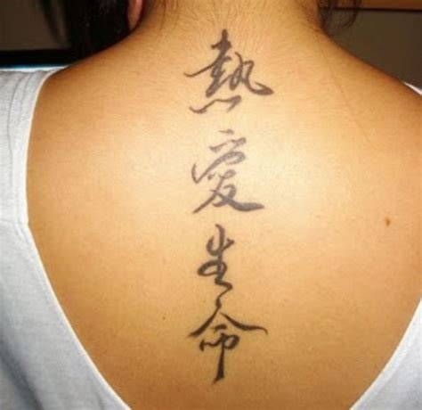 chinese letter tattoos car interior design