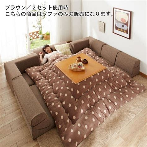 kotatsu bed this brilliant japanese invention lets you stay in bed forever