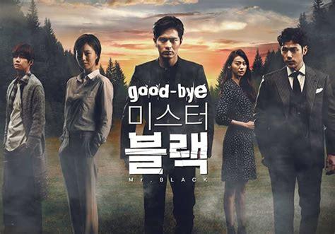 drakorindo goodbye mr black goodbye mr black 2016 mbc korean drama review