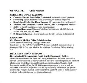 office assistant resume templates sle office assistant resume 9 free