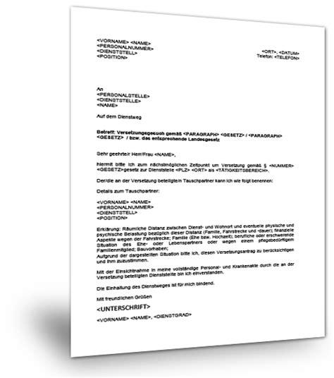 Antrag Stellen Vorlage versetzungsantrag muster musterix