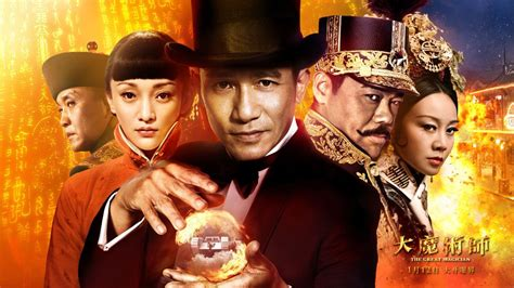 list film vire mandarin the top 7 chinese movies on netflix to master your mandarin