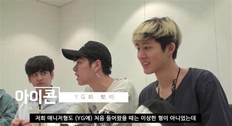 blackpink on variety show para artis yg siap bicara blak blakan dalam variety show