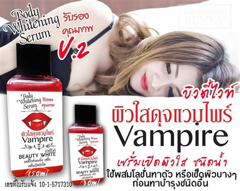 Gluta White Vire Vitamin By Benny White Thailand white miracle serum brightening lightening