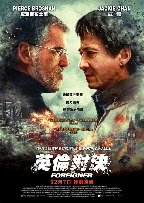 film foreigner full movie hong kong poster gallery the foreigner 2017 movie