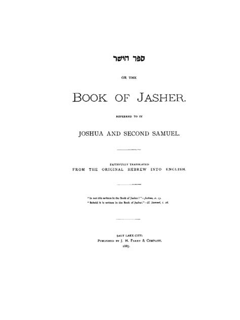 The Book of Jasher | Rebecca | Abraham