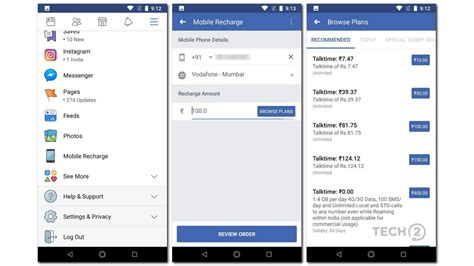 mobile recharge now lets you recharge you mobile number within