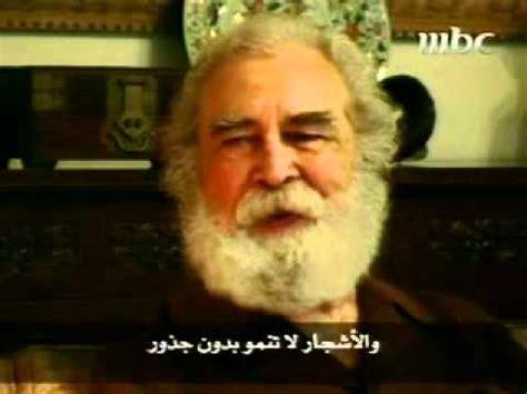 biography syed muhammad naquib al attas hamza yusuf with syed muhammad naquib al attas full