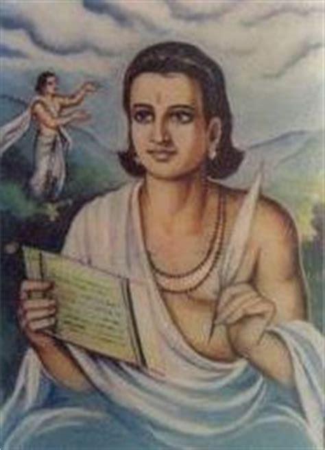 kalidas biography in hindi wikipedia kalidasa poems gt my poetic side