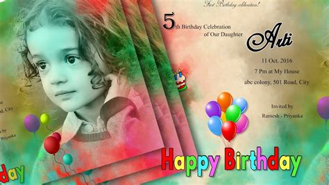 design birthday invitation card photoshop design invitation card in adobe photoshop birthday
