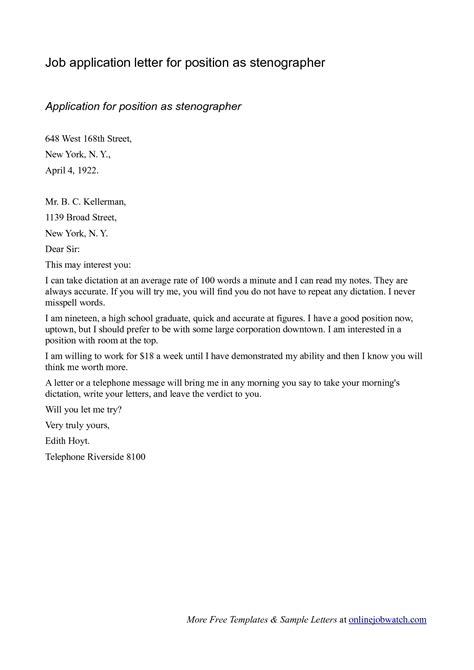 application letter for any position cover letter any position sle