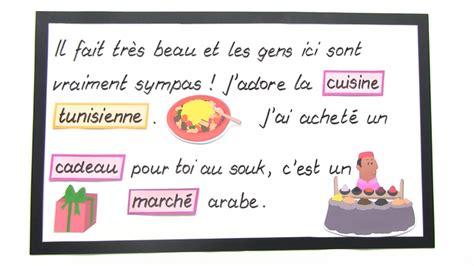 Offizieller Brief Auf Französisch Eine Postkarte Schreiben 233 Crire Une Carte Postale Franz 246 Sisch Lernen