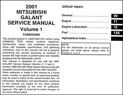 car repair manuals download 2007 mitsubishi galant electronic valve timing service manual service and repair manuals 2001 mitsubishi galant electronic toll collection