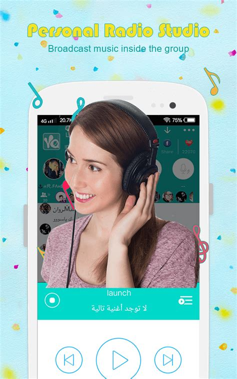 voice chat rooms yalla free voice chat rooms android apps on play