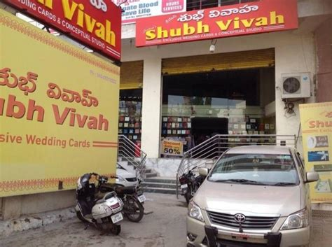 subh vivah wedding cards dealers in hyderabad - Wedding Card Dealers In Hyderabad