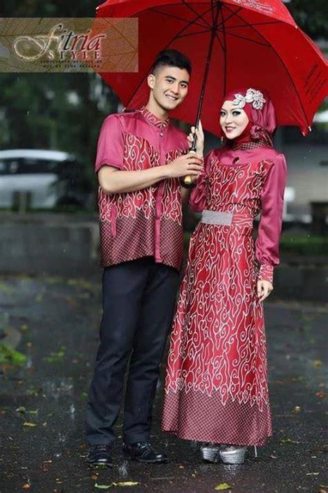 Promo Gamis Syari Azkiyah Coklat Baju Gamis Terbaru Gaun Pesta Musl busana muslim koleksi terbaru