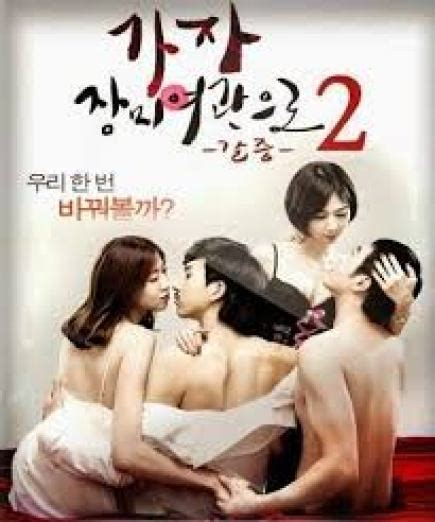 film hot populer an obscene hostess 2017 korean hot movie free download