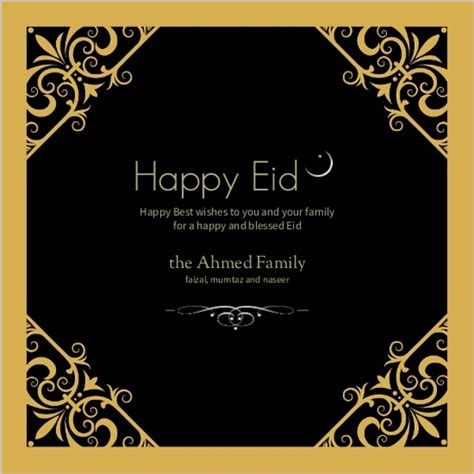 eid invitation card template decorative frame eid card eid cards