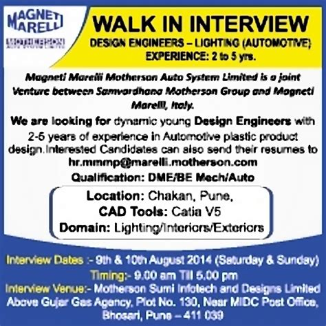 design engineer job pune design engineer job description software engineer job