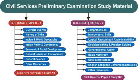 civil services preliminary examination study material