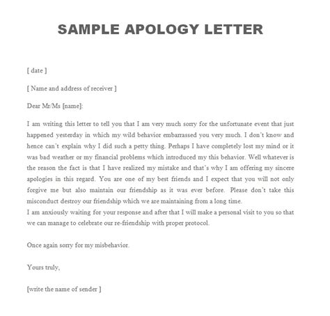 Apology Letter Format For Misconduct Professional Letter Of Apology Template