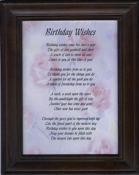 messages for family inspirational birthday wishes family you many