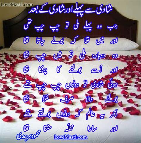 pakistani new year saying urdu quotes quotesgram