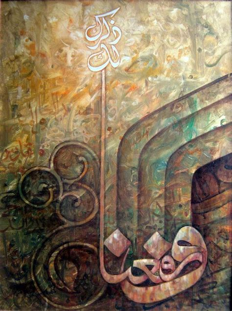 muslim paintings islamic and arabic