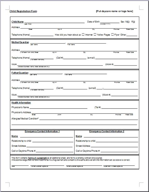 Child Care Enrollment Form Template day care registration form template