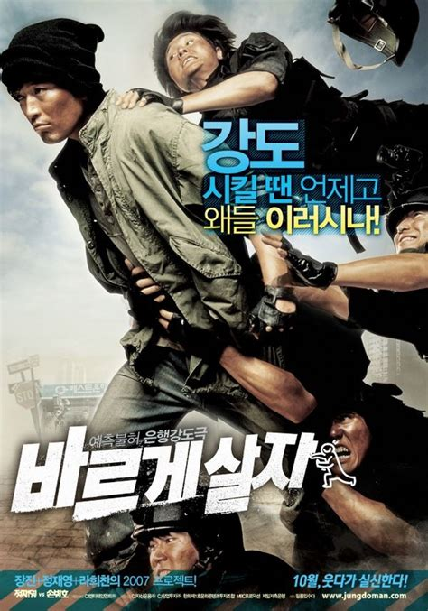 film action comedy terpopuler 184 best images about rated korean movies watched on