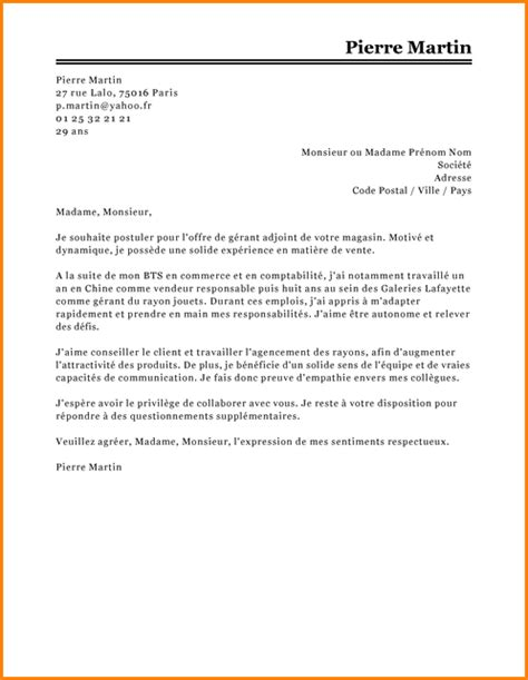 Lettre De Motivation Vendeuse Restauration 8 lettre de motivation vendeuse sans exp 233 rience exemple