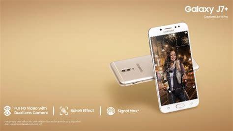 Harga Samsung Galaxy J5 Pro Erafone galaxy j7 plus berkamera ganda resmi dijual di indonesia