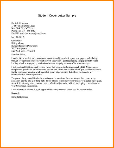 Student Cover Letter Exles No Experience 8 application letter about working student cashier resumes