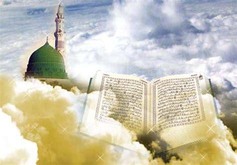 themes of quran super islamic themes beautiful quran