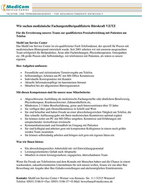 Anschreiben Bewerbung Ausbildung Mfa Bewerbungsschreiben Muster Bewerbungsschreiben Mfa