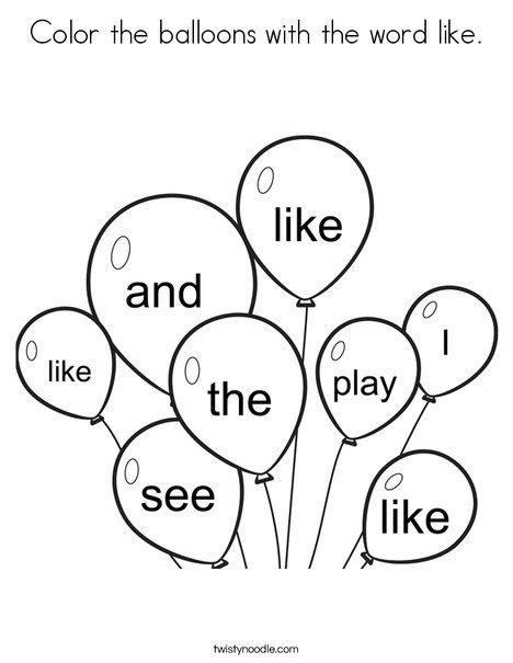 coloring page with color words color the balloons with the word like coloring page