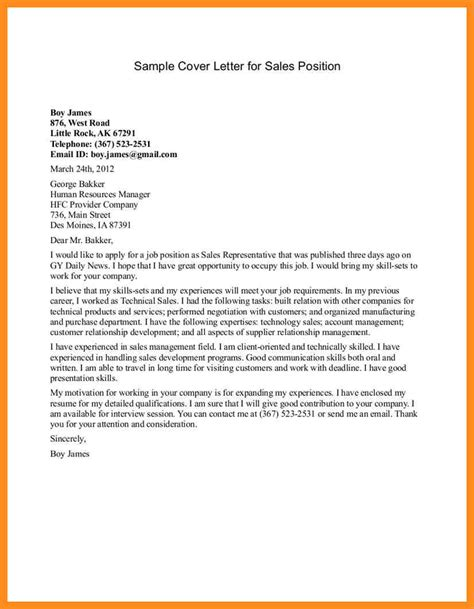 Management Cover Letter Template 5 cover letter for management position mystock clerk