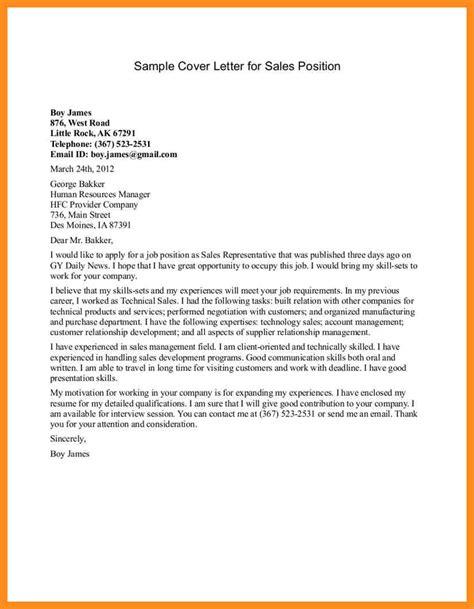 5  cover letter for management position   mystock clerk