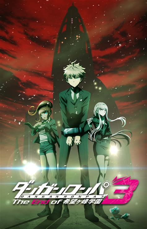 3 Anime One by Danganronpa 3 Anime To Conclude 29th September Rice