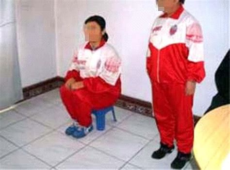sedere piccolo heilongjiang un insegnante di scuola imprigionata e torturata