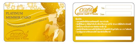 member id card design graphic design by onibarku