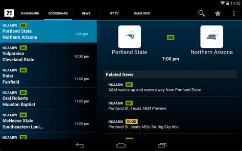 android tablet apps are you watching this android tablet app screenshot