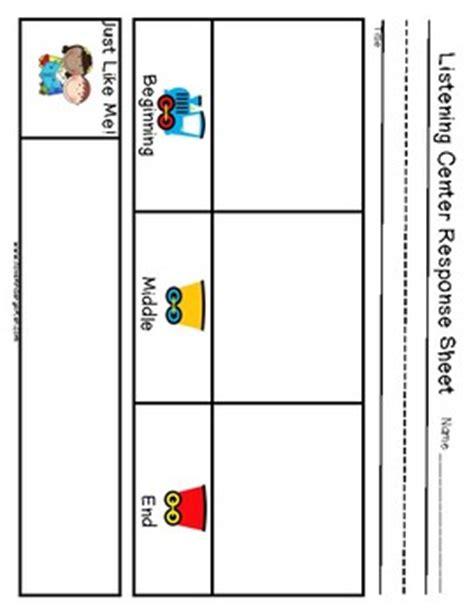 Listening Center Worksheet Kindergarten