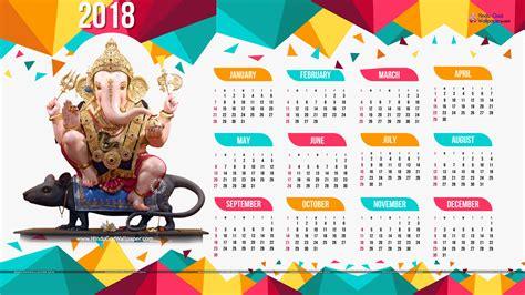 computer wallpaper calendar desktop wallpaper calendar 2018 59 images