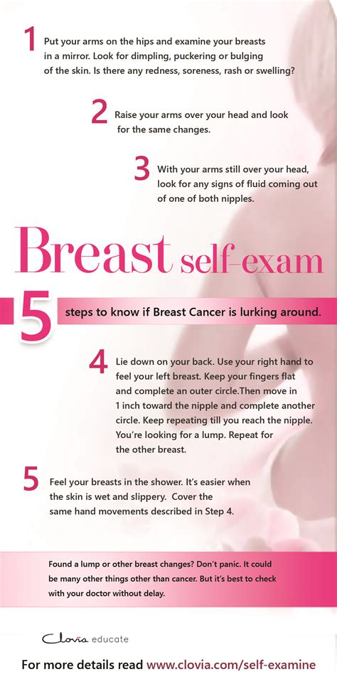 5 steps of breast self examination breast self