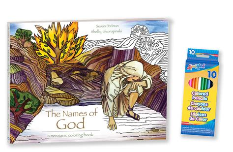 colored pencils and coloring books the names of god coloring book and colored pencils sp137