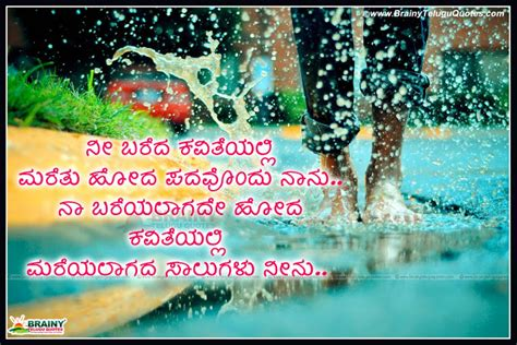 kannada love failure quotes   i love you quotes