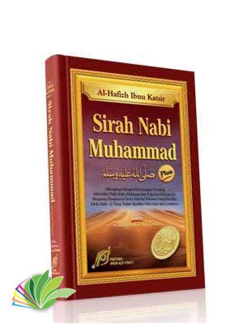 Al Habib Muhammad Sirah Nabawiyah Kisah Nabi Muhammad sirah nabi muhammad shalallahu alaihi wa salam